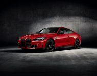 Download 2022 BMW M4 Competition x Kith HD Wallpapers