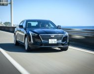 2020 Cadillac CT6 Platinum - Front Wallpapers 190x150