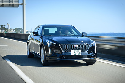 2020 Cadillac CT6 Platinum - Front Wallpapers 420x280