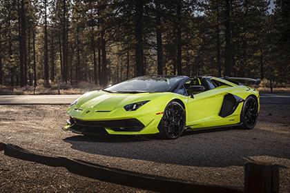 Download 2020 Lamborghini Aventador SVJ Roadster HD Wallpapers