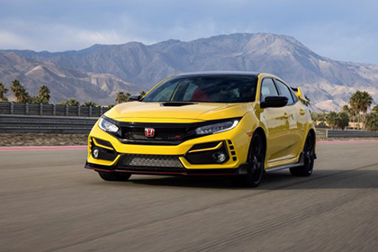Download 2021 Honda Civic Type R Limited Edition HD Wallpapers