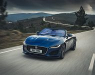 2021 Jaguar F-Type P300 Convertible - Front Wallpapers 190x150