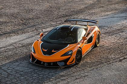 Download 2021 McLaren 620R HD Wallpapers