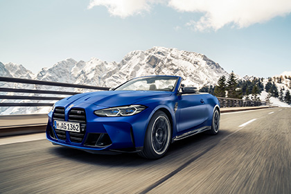 Download 2022 BMW M4 Competition Convertible M xDrive HD Wallpapers